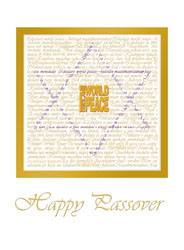 I Declare World Peace Passover Card.