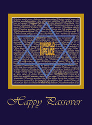 Passover card with I Declare World Peace Logo set within ornate Star of David